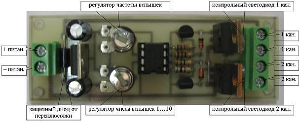 В данной статье вашему вниманию предлагается схема двухканального контроллера стробоскопа, в которой в качестве лампы...